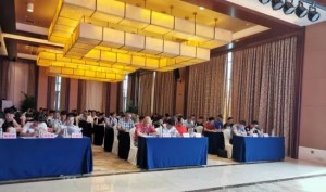 宁波市殡葬协会一届三次会员大会