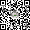 微信图片_20200902174943