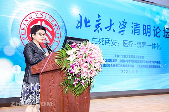 北京广播电视台著名主持人安扬担任论坛主持