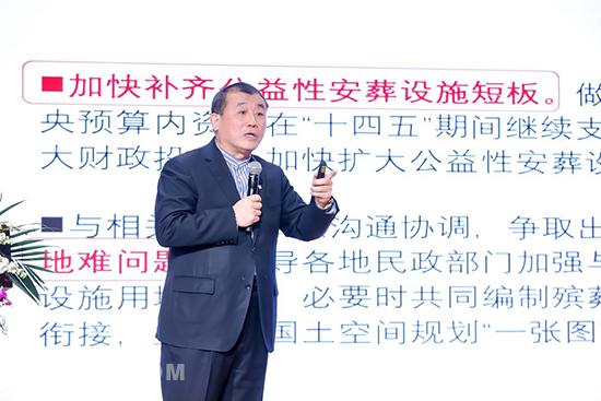 泰康健投高级副总裁兼首席纪念园执行官陈平