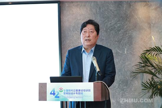 吉林省民政厅副厅长张伟致辞