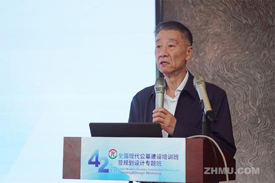 中国殡葬协会副会长周静波作动员讲话
